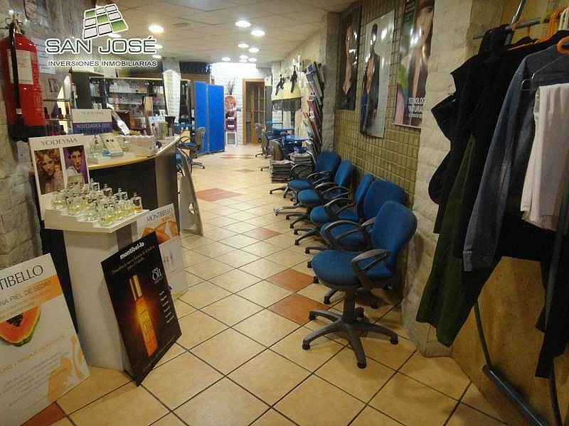 Foto - Local comercial en alquiler en calle Centro, Novelda - 248465876