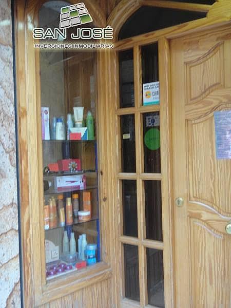 Foto - Local comercial en alquiler en calle Centro, Novelda - 248465879