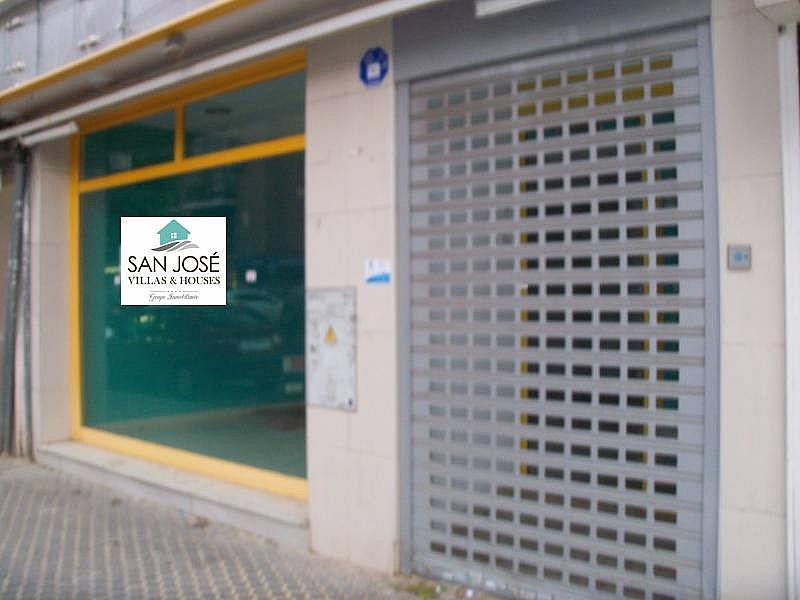 Foto - Local comercial en alquiler en calle Altozano Pagés del Corro, Triana en Sevilla - 257128788