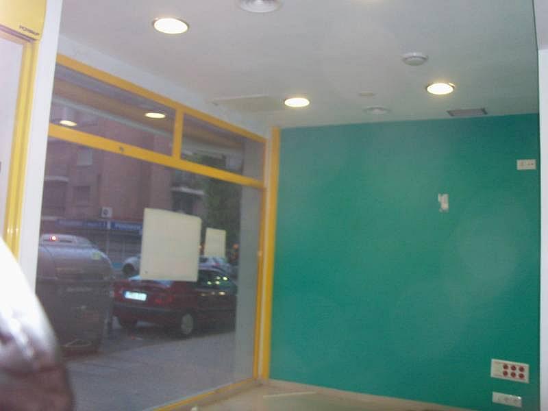 Foto - Local comercial en alquiler en calle Altozano Pagés del Corro, Triana en Sevilla - 257128791