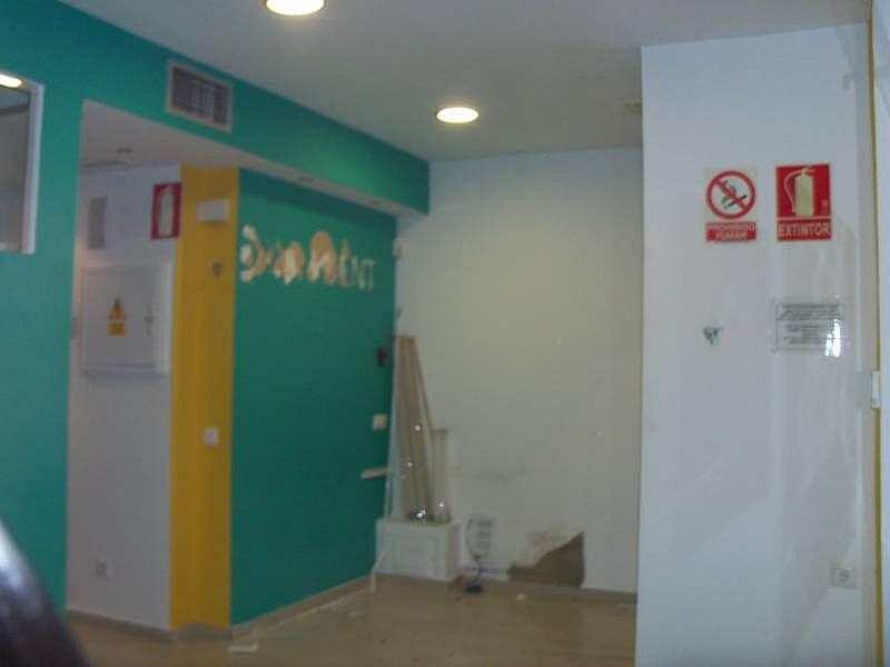 Foto - Local comercial en alquiler en calle Altozano Pagés del Corro, Triana en Sevilla - 257128794
