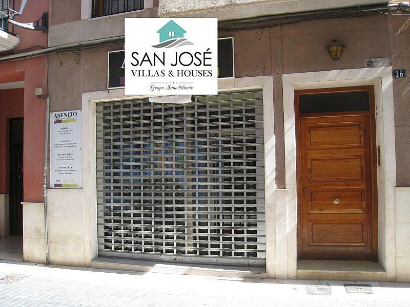 Foto - Local comercial en alquiler en calle Centro, Aspe - 323520795