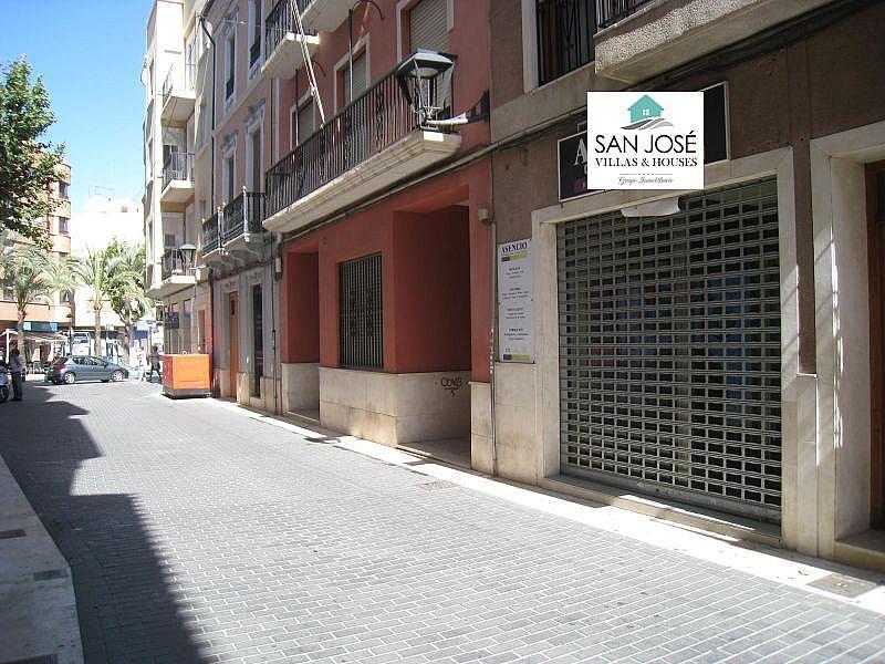 Foto - Local comercial en alquiler en calle Centro, Aspe - 323520798