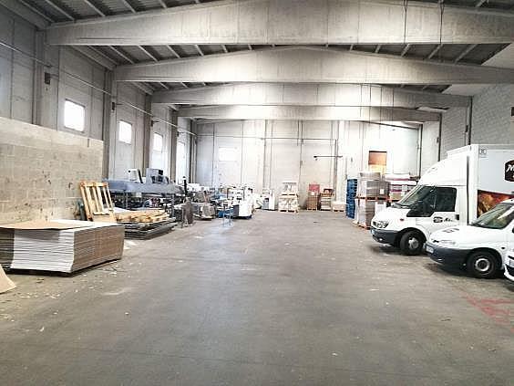 Terreno industrial en alquiler en calle Barcelona, Aiguaviva - 289504743
