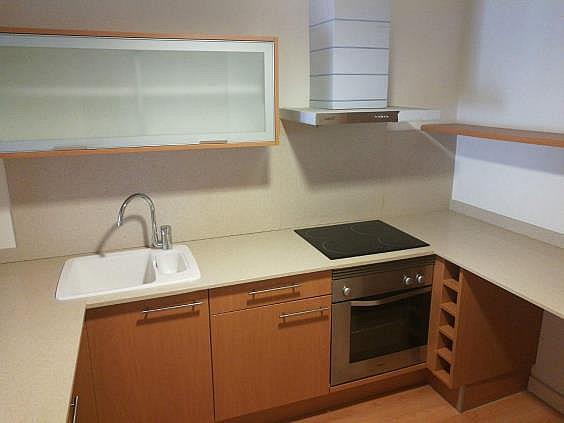 Apartamento en venta en calle Vermell, Sant Antoni de Calonge - 300876656