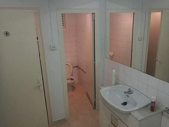 Local en alquiler en calle Illa Formentera, Girona - 311167356