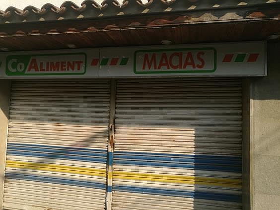 Local en alquiler en calle Catalunya, Vidreres - 324311719