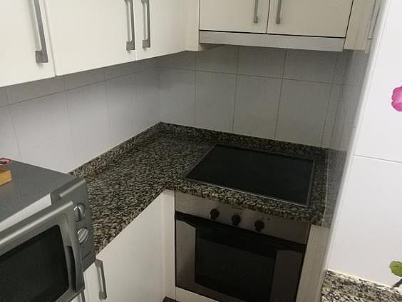 Apartamento en alquiler en calle Mediterraneo, Els Pins en Blanes - 337274576