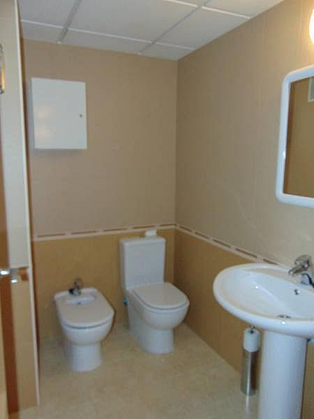 Foto - Apartamento en venta en calle Playa San Juan, Playa de San Juan en Alicante/Alacant - 289471979