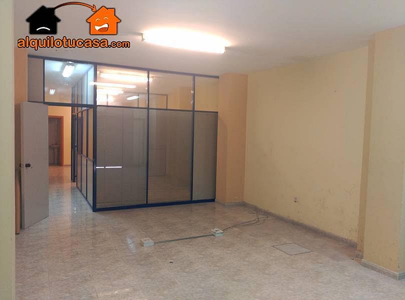 Foto - Local comercial en alquiler en Palmas de Gran Canaria(Las) - 250488011