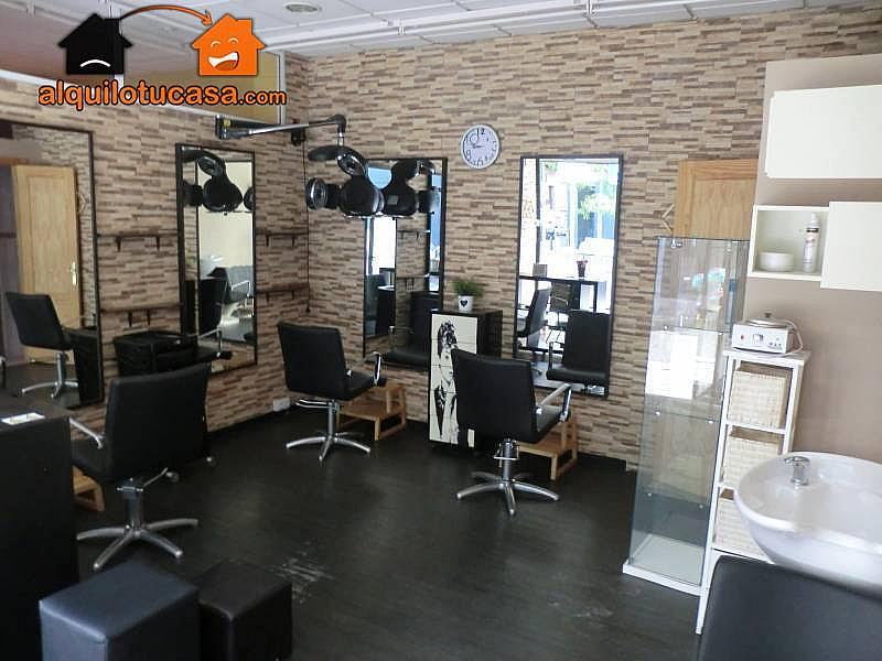 Foto - Local comercial en alquiler en Palmas de Gran Canaria(Las) - 250488398