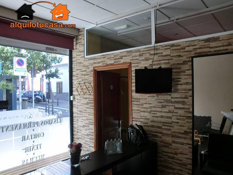 Foto - Local comercial en alquiler en Palmas de Gran Canaria(Las) - 250488419