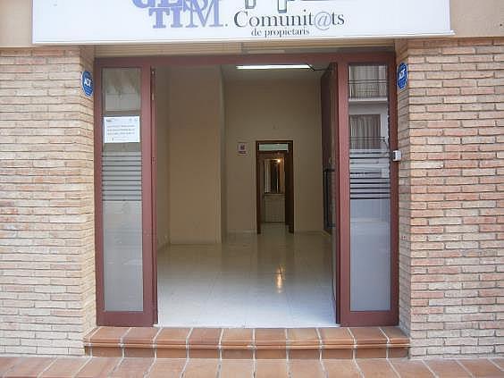 Local en alquiler en calle Mallorca, Calafell - 257789116