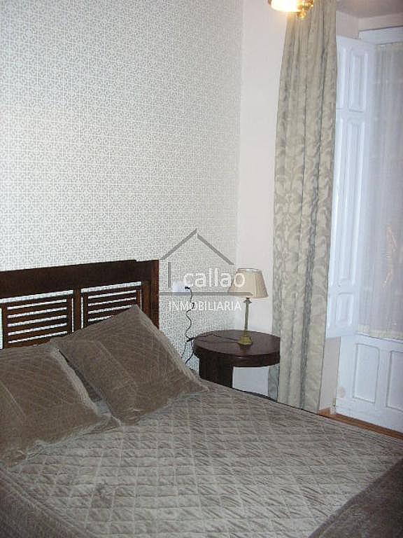 Foto del inmueble - Estudio en alquiler en Ferrol - 256700399