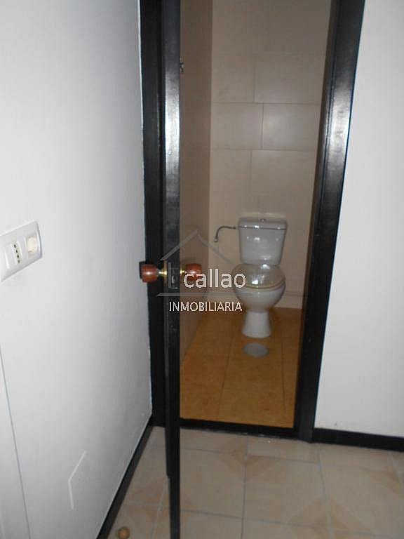 Foto del inmueble - Local comercial en alquiler en Ferrol - 256703954
