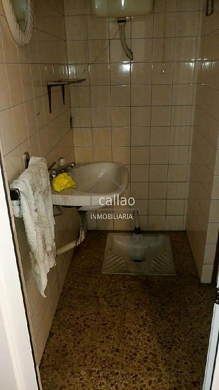 Foto del inmueble - Local comercial en alquiler en Ferrol - 309378953