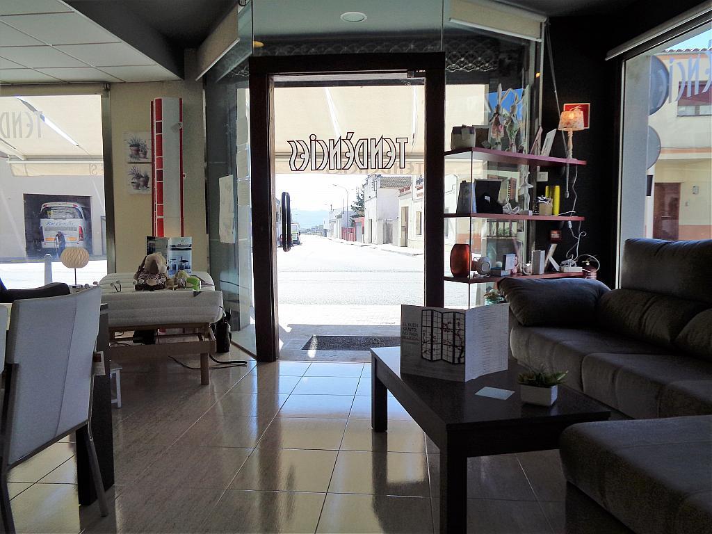 Local comercial en alquiler en calle Catalunya, Castellví de la Marca - 262522382