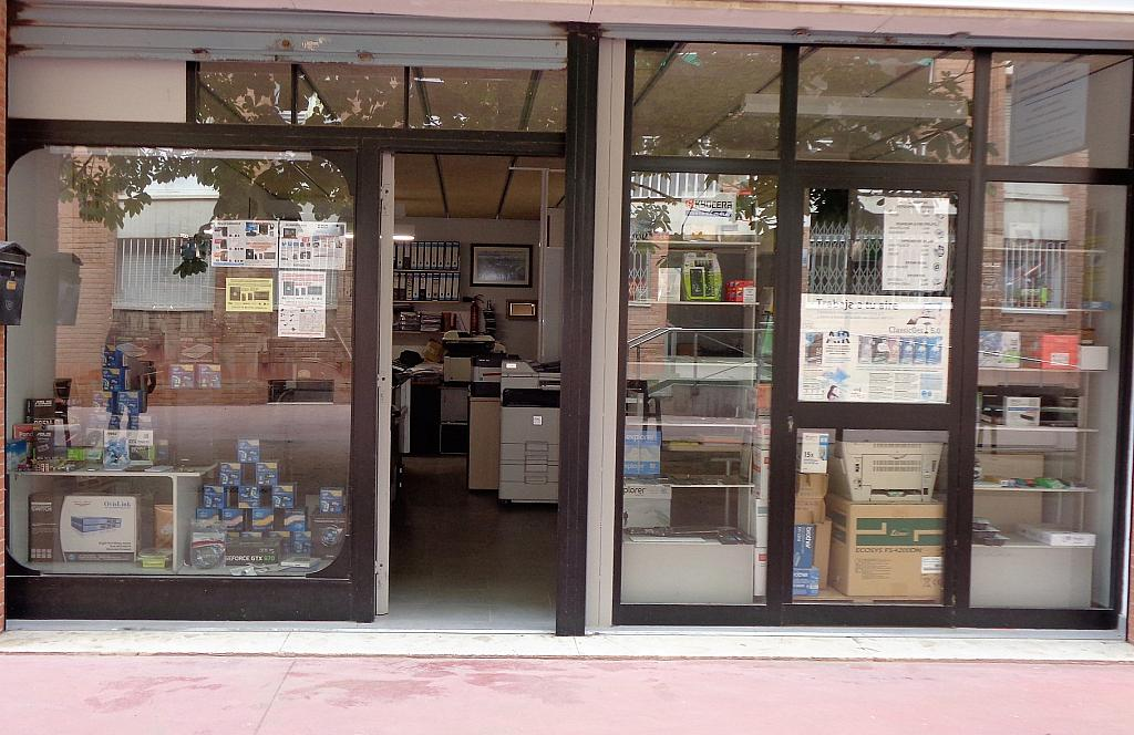 Fachada - Local comercial en alquiler en calle Espirall, Espirall en Vilafranca del Penedès - 303115914
