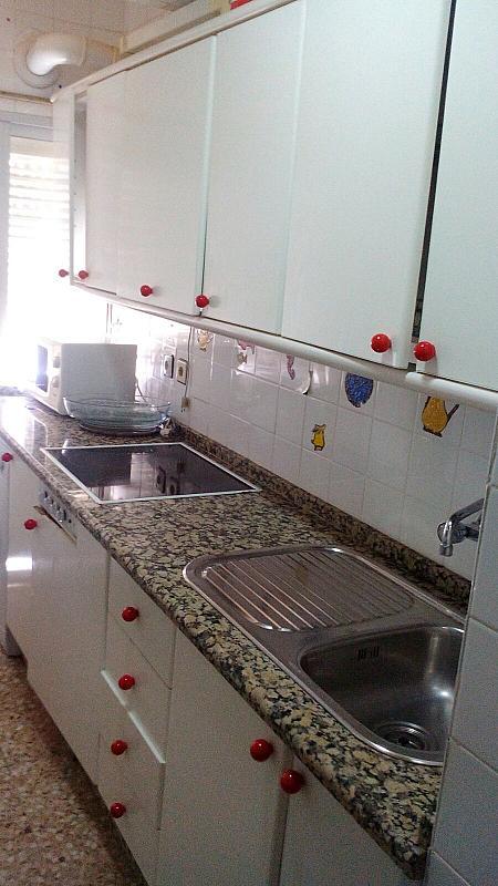 Piso en alquiler en calle De la Barzola, Villegas en Sevilla - 304858419