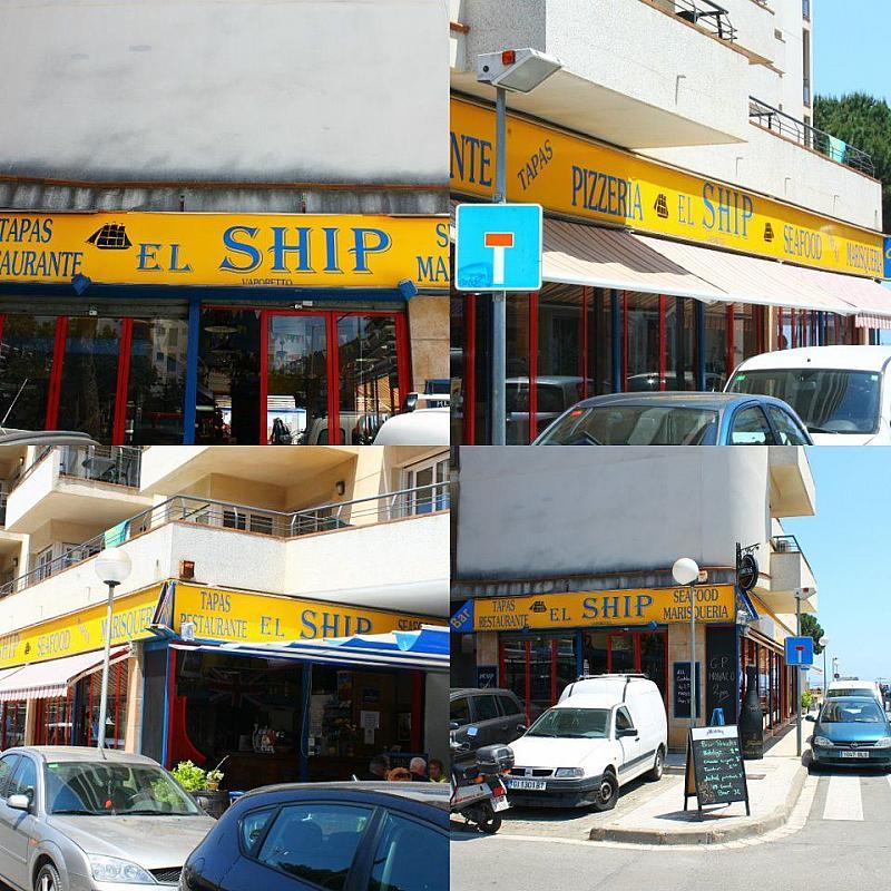 Imagen sin descripción - Local comercial en alquiler en Santa Susanna - 262138413
