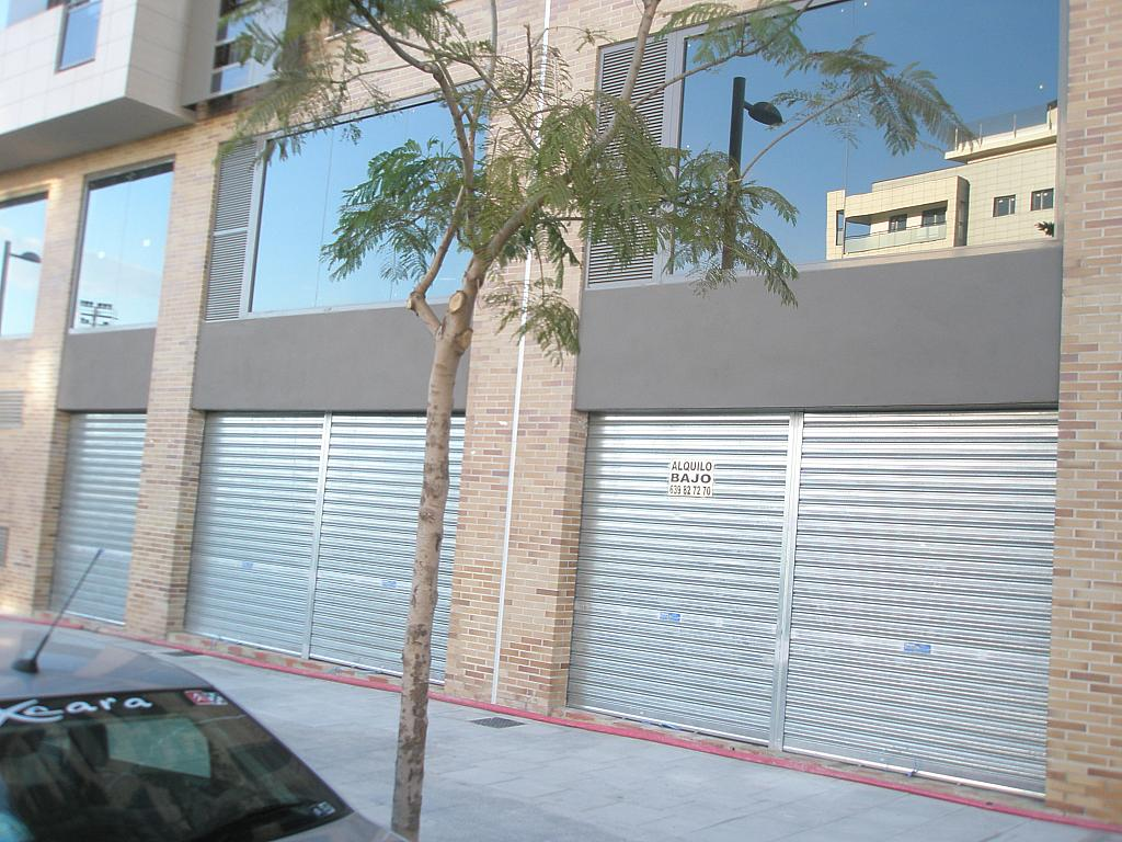 Local en alquiler en calle Barcelona, Parc Central en Torrent - 271123480