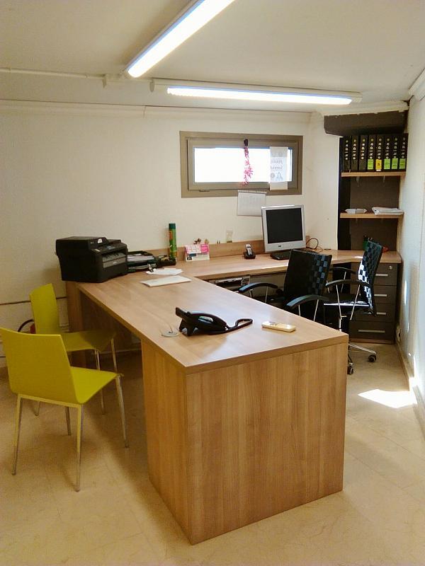 Despacho - Nave en alquiler en calle Baldanya, Martorell - 301373678