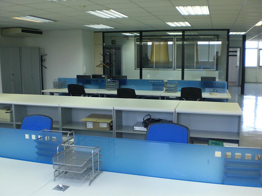 Oficina - Nave industrial en alquiler en calle Energía, Almeda en Cornellà de Llobregat - 303126621