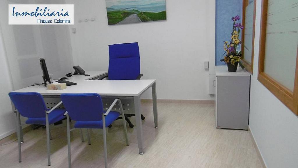Foto - Despacho en alquiler en calle Centro, Granollers - 273599312