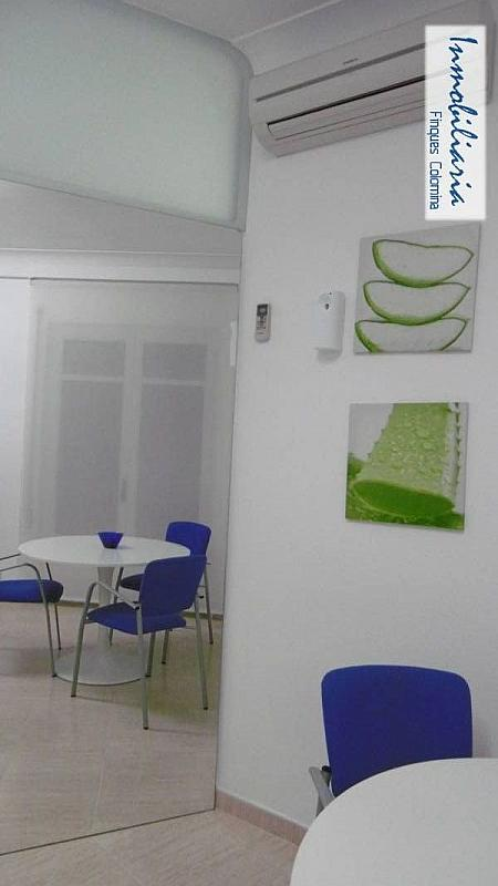 Foto - Despacho en alquiler en calle Centro, Granollers - 273599318