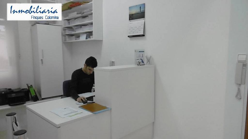 Foto - Despacho en alquiler en calle Centro, Granollers - 273599342