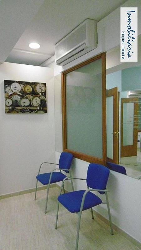 Foto - Despacho en alquiler en calle Centro, Granollers - 273599348