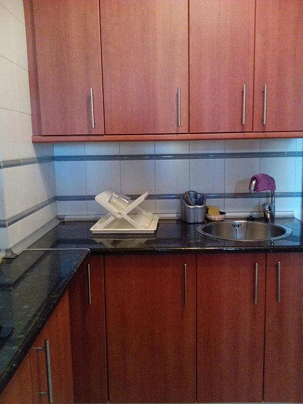 Imagen sin descripción - Apartamento en alquiler de temporada en Aguadulce - 279042945
