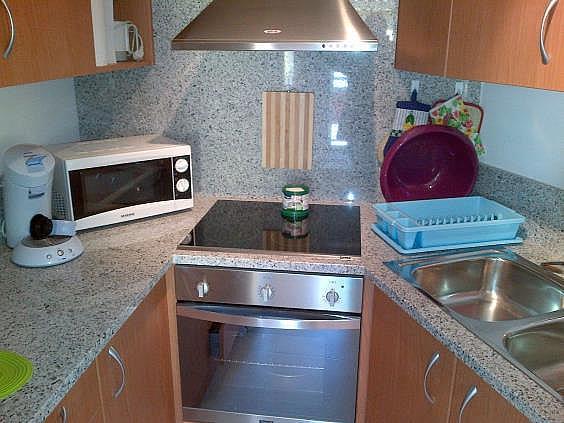 Apartamento en venta en calle Francesc Ribera, Colera - 280271407