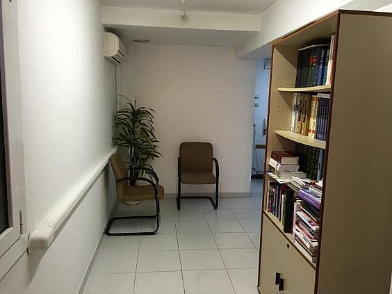 Piso en alquiler en calle Colegi, Creu de la Mà en Figueres - 284032139