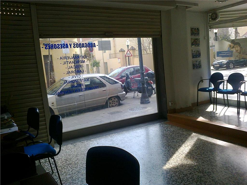 Local comercial en alquiler en calle Malats, Sant Andreu de Palomar en Barcelona - 378433884