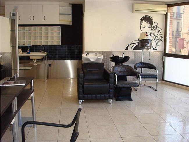 Despacho en alquiler en carretera Vic, Manresa - 326392496
