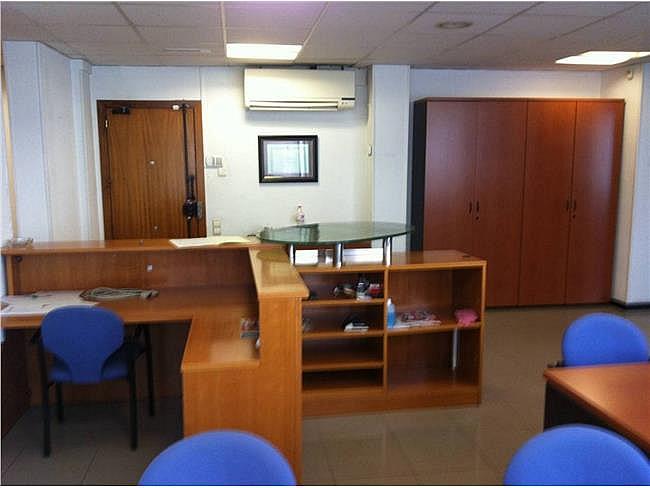 Oficina en alquiler en Granollers - 311884833