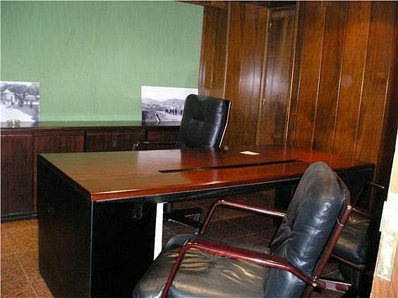 Oficina en alquiler en rambla Firal, Olot - 296542725