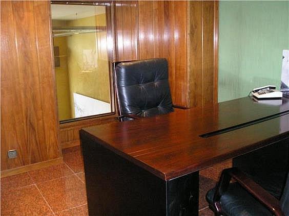 Oficina en alquiler en rambla Firal, Olot - 296542743