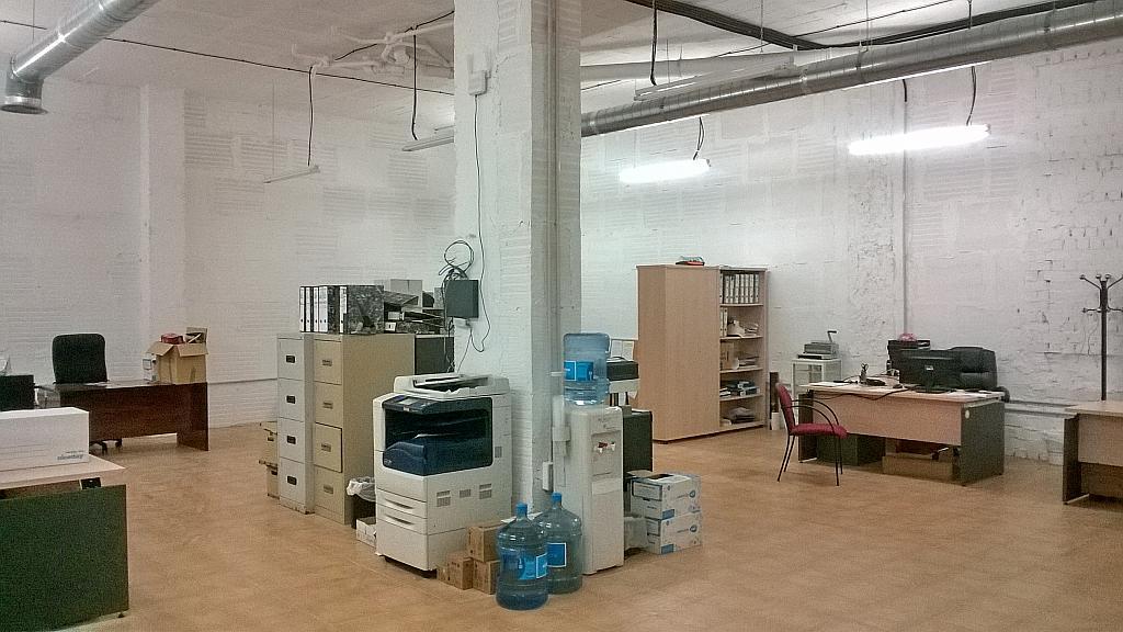 Oficina en alquiler en calle Nuestra Señora de Las Candelas, Girón-Las Delicias-Tabacalera en Málaga - 280325532