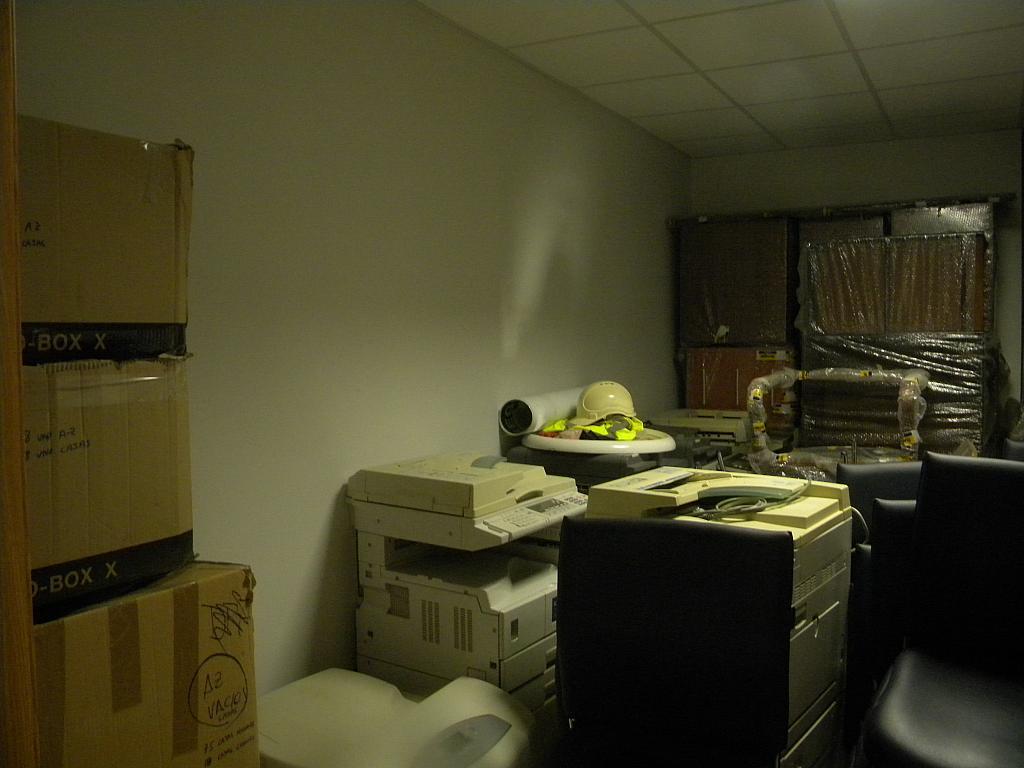 Oficina en alquiler en calle María Zambrano, Azuqueca de Henares - 280331164