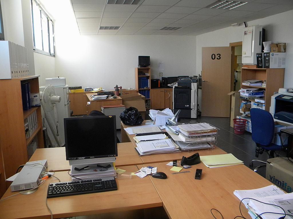 Oficina en alquiler en calle María Zambrano, Azuqueca de Henares - 280331177