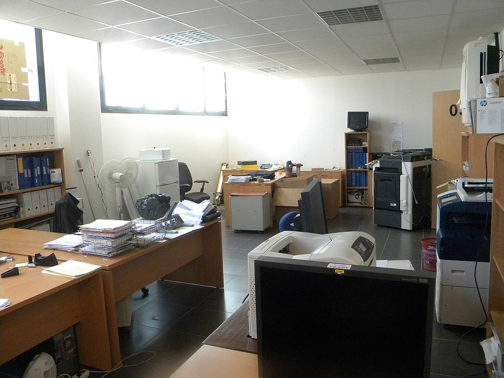 Oficina en alquiler en calle María Zambrano, Azuqueca de Henares - 280331179