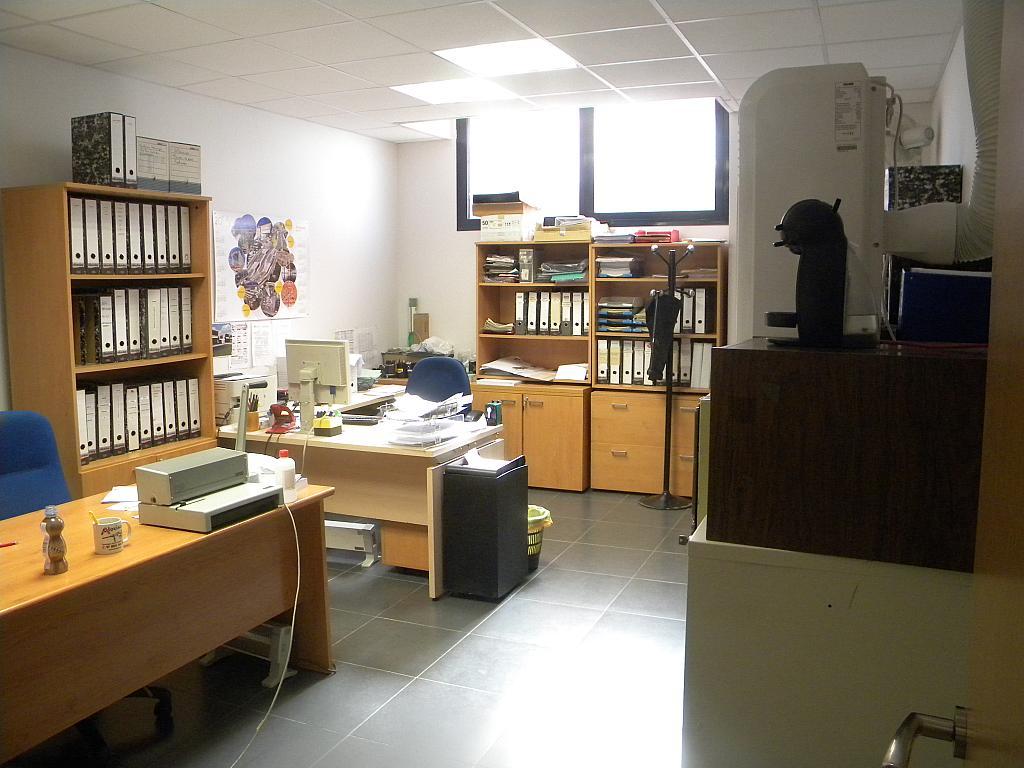Oficina en alquiler en calle María Zambrano, Azuqueca de Henares - 280331181
