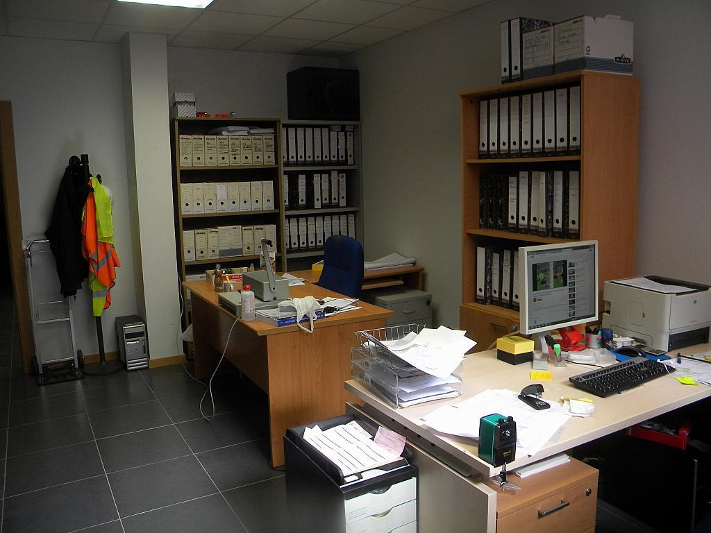 Oficina en alquiler en calle María Zambrano, Azuqueca de Henares - 280331184