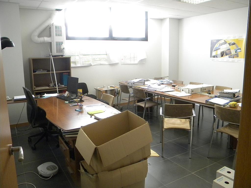 Oficina en alquiler en calle María Zambrano, Azuqueca de Henares - 280331187