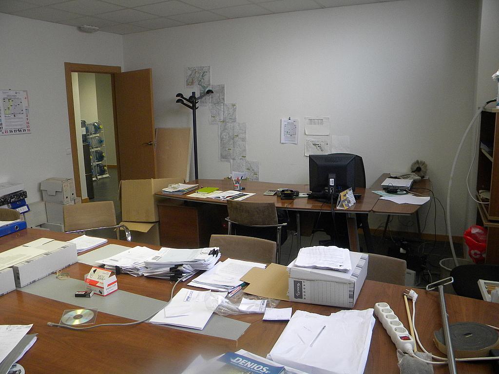 Oficina en alquiler en calle María Zambrano, Azuqueca de Henares - 280331190