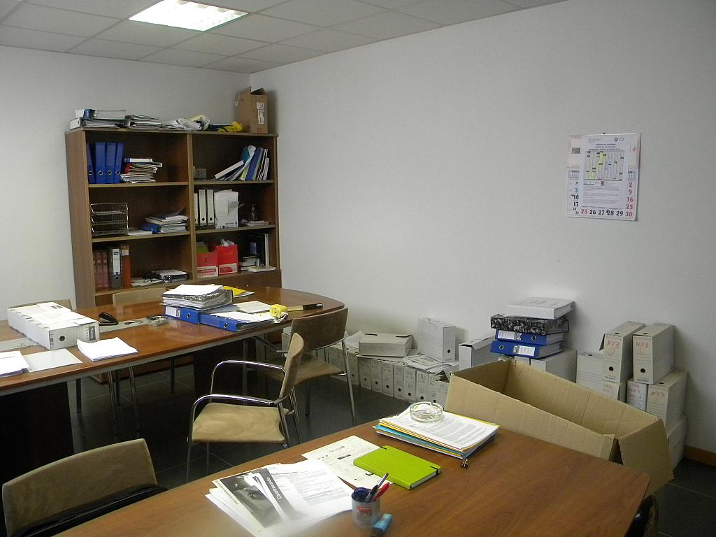Oficina en alquiler en calle María Zambrano, Azuqueca de Henares - 280331192