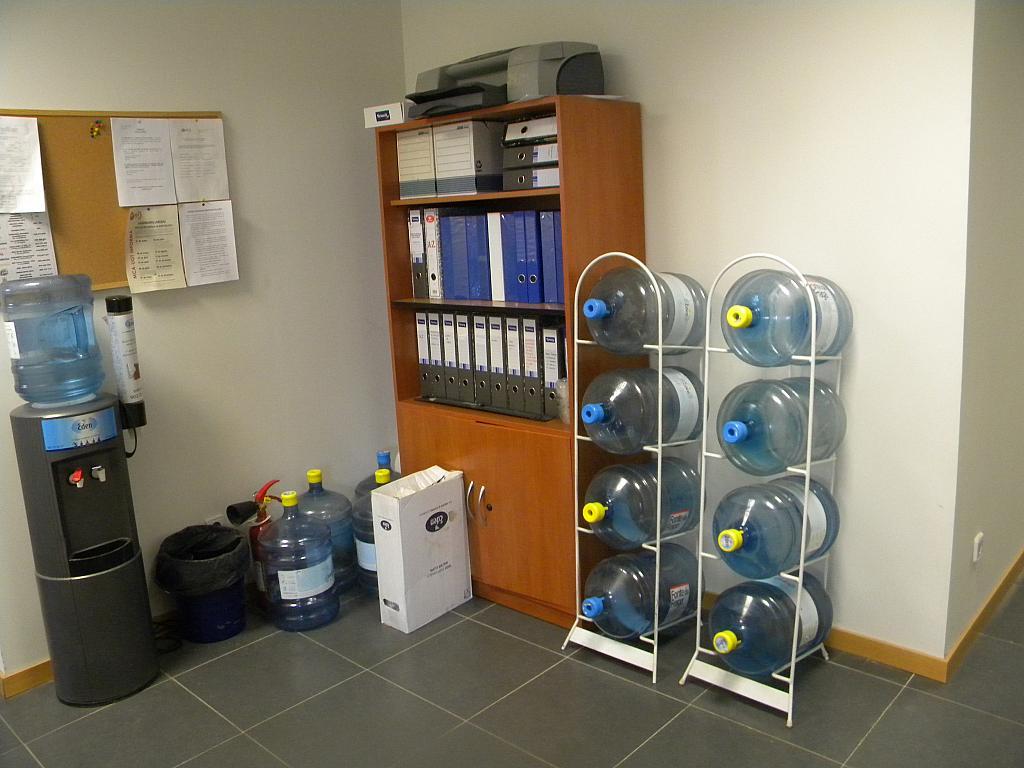 Oficina en alquiler en calle María Zambrano, Azuqueca de Henares - 280331195