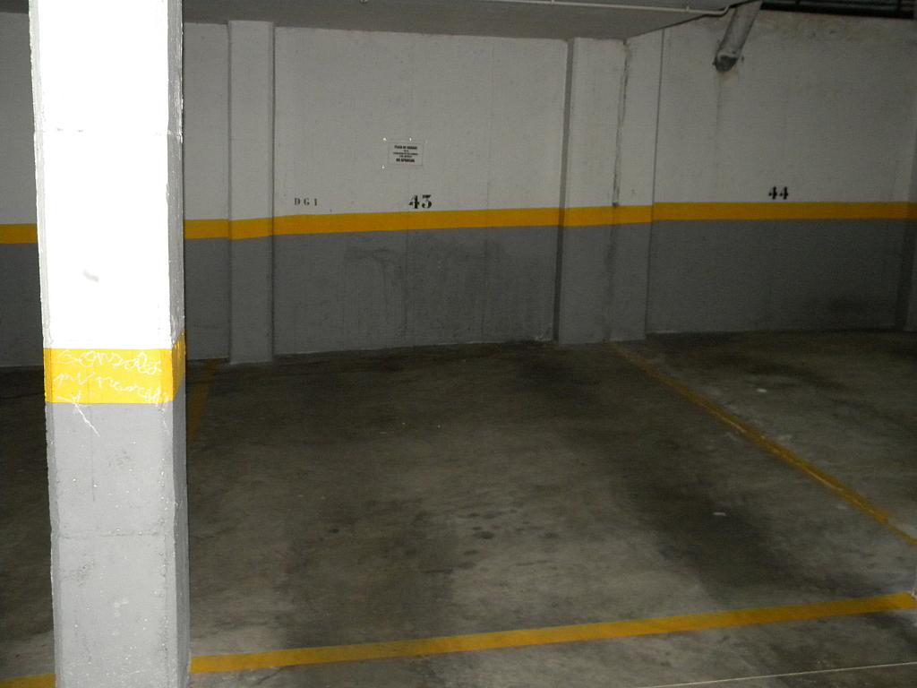 Oficina en alquiler en calle Ruta Via de la Plata, Mérida - 280649282